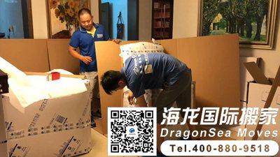 上海到日本国际海运搬家是一种怎样的体验?