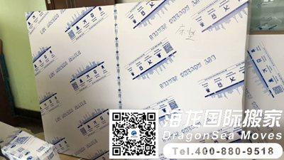 深圳家具可以海运到台湾吗?
