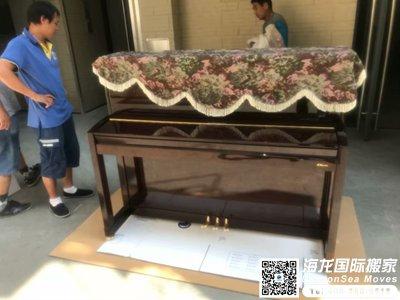 家具从上海海运到新加坡,物品安全有保障吗?