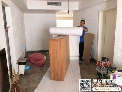 深圳怎么给台湾海运家具?怎样比较方便?