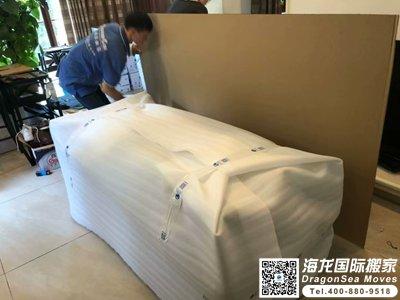 私人物品从北京海运到台湾,怎样轻松完成?