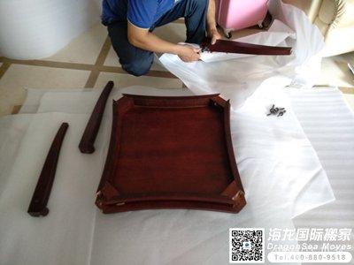 深圳国际海运家具到台湾多少钱?