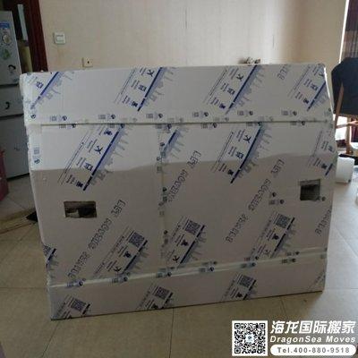 请问钢琴从北京到台湾可以海运吗?
