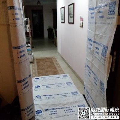 上海海运到台湾搬家,物品如何打包才更有安全保障?