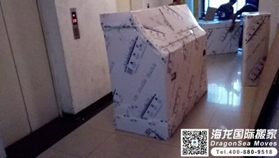 深圳往日本海运家具,搬家公司可以提供仓储服务吗?