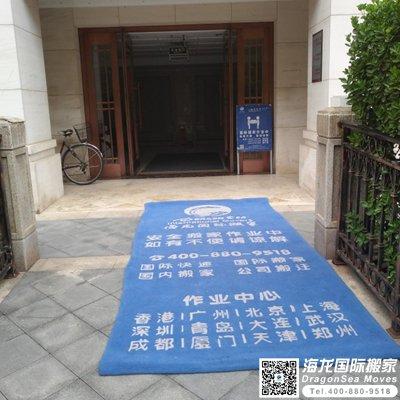 上海海运物品到新加坡,解密教科书式的搬家包装