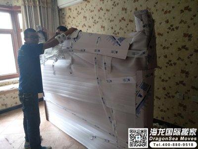 计划搬家,从广州个人物品海运到法国哪家物流好?