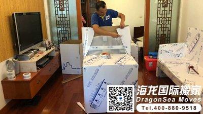 上海家具海运门到门到台湾,安全有保障吗?