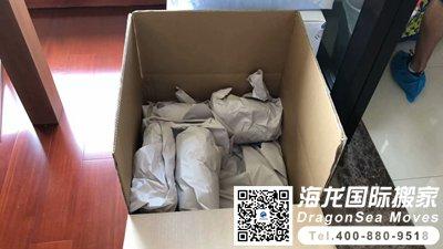 上海到日本国际海运搬家,这才是国内搬家的水准