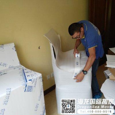 深圳如何海运门到门家具到台湾?国际物流搬家哪家好?