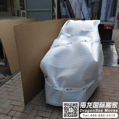 私人物品运输,请问从广州海运到英国哪家好?