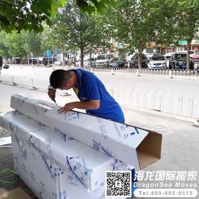 为什么买家具搬到国外?广州海运门到门到加拿大话你知