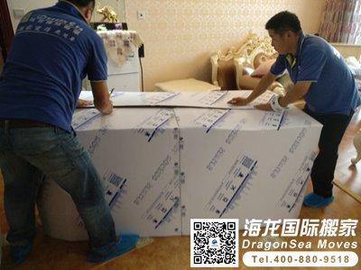 上海到新加坡海运门到门搬家流程怎么走?