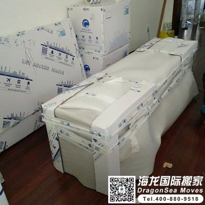 旧家具从广州到澳大利亚可以海运吗?