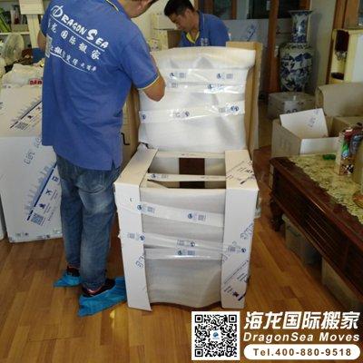北京家具托运到澳洲操作流程是怎样?