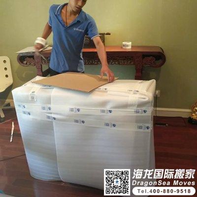 广州国际搬运家具去澳大利亚怎么办?