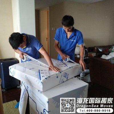 上海国际物流搬家到新西兰怎样办才比较好?