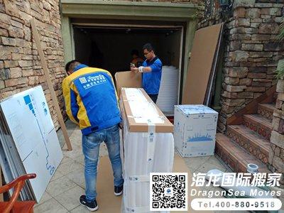 广州门到门海运家具到台湾物流公司哪家好?