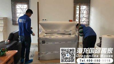 北京海运家具到布里斯班怎么打包?