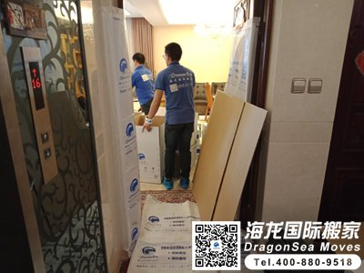 深圳海运家具到澳洲具体流程如何?