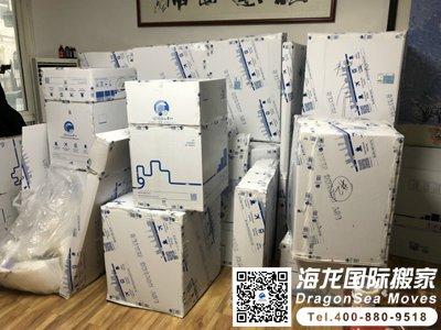 北京国际搬家公司排名如何?如何选择搬家公司?