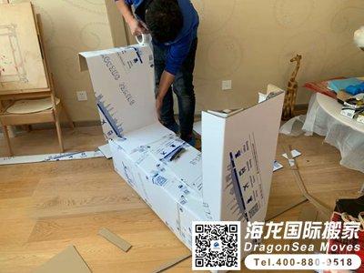 上海海运家具到多伦多 越洋跨海成就一个家