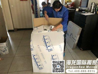 深圳国际搬家公司排名怎样?搬家到美国哪家好?
