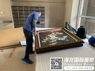 私人物品从广州海运到香港,中港搬家公司哪家好?