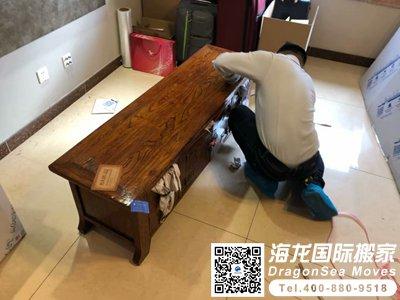 深圳移民搬家到澳洲,家具需要熏蒸吗?