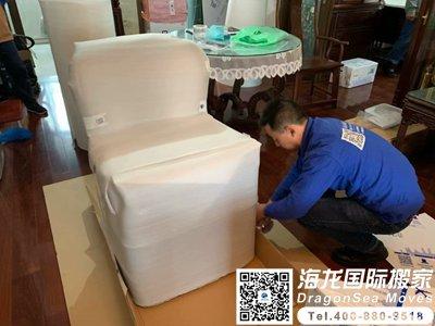 深圳海運家具到布里斯班操作流程如何?