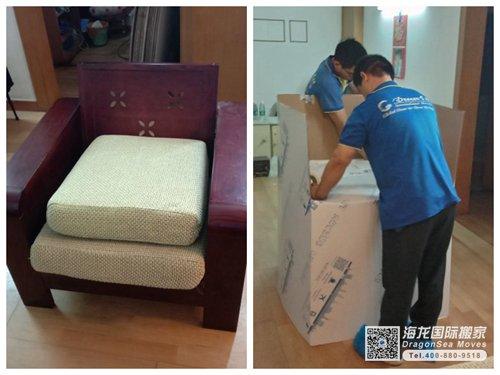 上海移民搬家到加拿大,新旧家具如何一起运输?