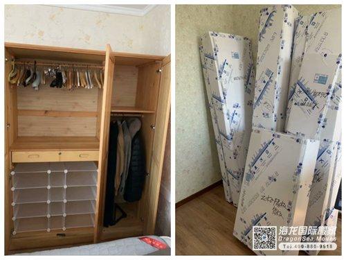 深圳到香港搬家,大件家具怎么打包靠谱?