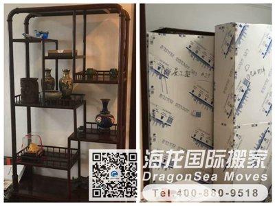 上海跨国搬家到美国洛杉矶,国际搬家价格要多少?
