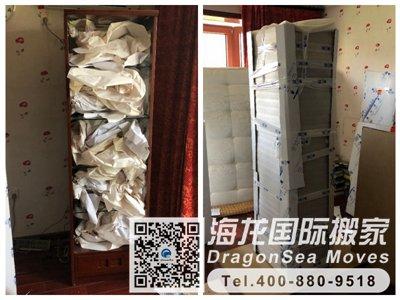为什么要从北京行李海运出国到美国?怎么操作方便?