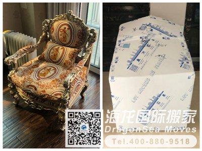北京国际搬运家具到美国怎样选择海运公司?