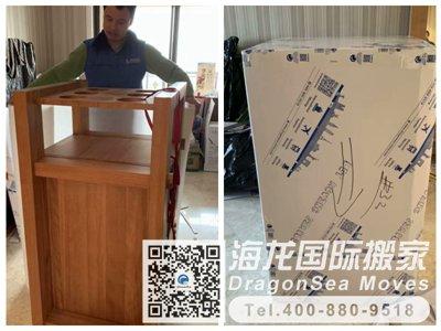 北京海运家具到美国休斯敦怎么海运?有哪些注意事项?