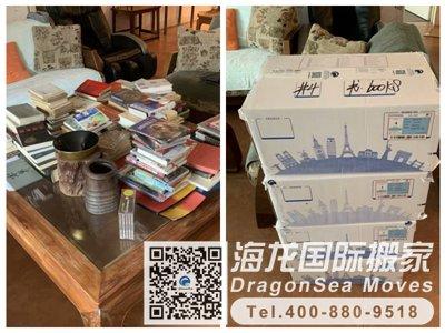 搬家到美国怎么运输?天津国际搬家公司哪家好?