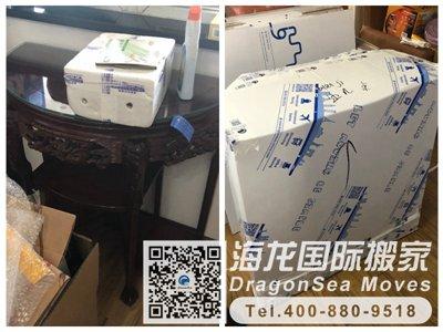 北京到美国搬家公司哪家可以提供门到门搬家服务?