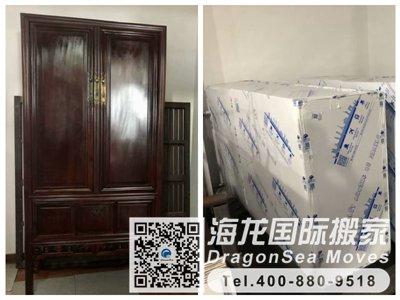上海移民搬家到奧克蘭老家具可以帶嗎?物品有哪些限制?