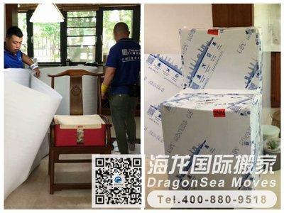 为什么要从上海家具托运到悉尼?这些是你的理由吗?