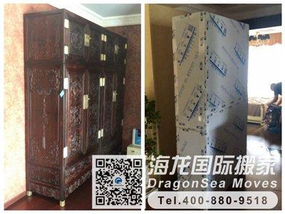 北京搬家到加拿大渥太华选择什么类型的搬家公司好呢?
