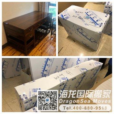 北京跨国搬家到加拿大温哥华贵重家具怎么运输安全?