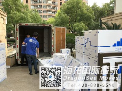 上海海運私人物品到美國洛杉磯價格如何?哪里可以要到報價?