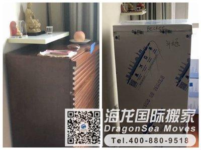 上海搬家到台湾台中有哪些流程?全程需多长时间?