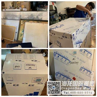 北京跨境搬遷到美國西雅圖,易碎物品怎么打包?
