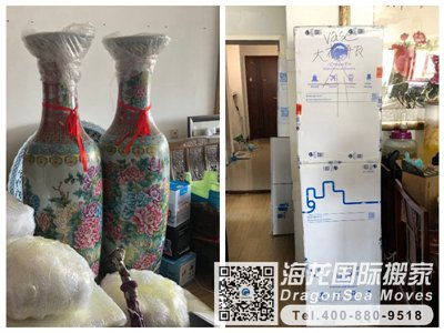 北京搬運物品到美國休斯敦,瓷器類物品如何辦理搬家?