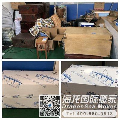 小科普,上海搬家到臺灣基隆門到港與門到門有什么區別?