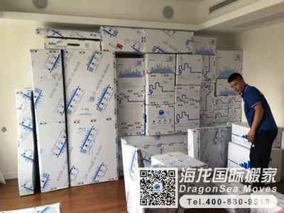 上海国际搬家到美国要怎样打包?哪家公司既细致又省心?