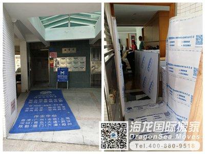 跨国搬家,请问广州到马来西亚海运门到门搬家哪家好?