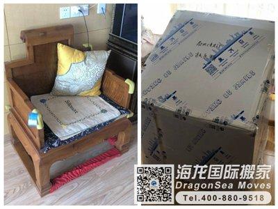 着急搬家出国,北京到美国国际搬家打包要多久?
